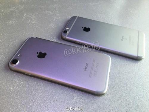 Apple Leak Confirms iPhone 7 Serious Problem