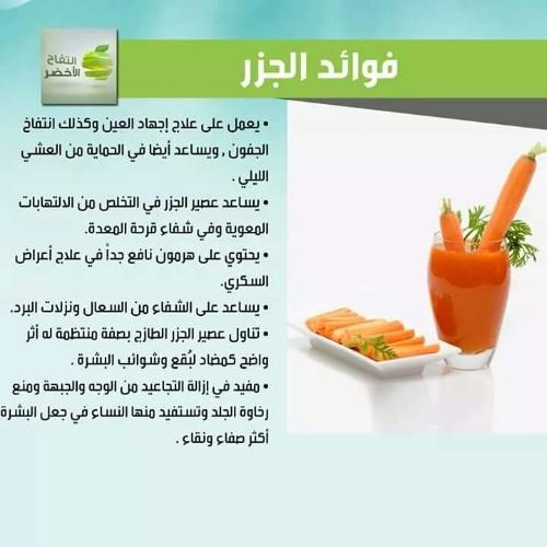 الصحة والغذاء - cover