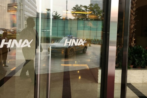 HNA denies embezzlement claims as it fights for control of Hong Kong Airlines