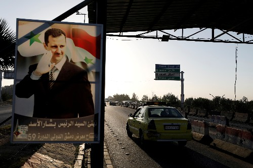 Syria's Assad issues amnesty reducing punishment for crimes