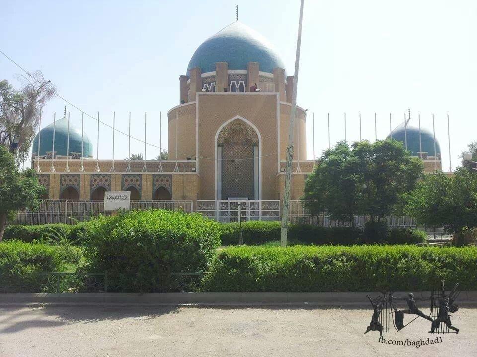 المقبرة الملكية في بغداد