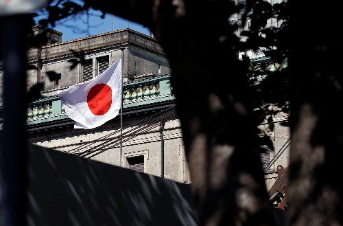 BOJ to predict inflation falling short of its target for three years: sources