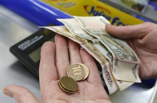 Рубль подрастерял преимущество к воспрянувшему на форексе доллару