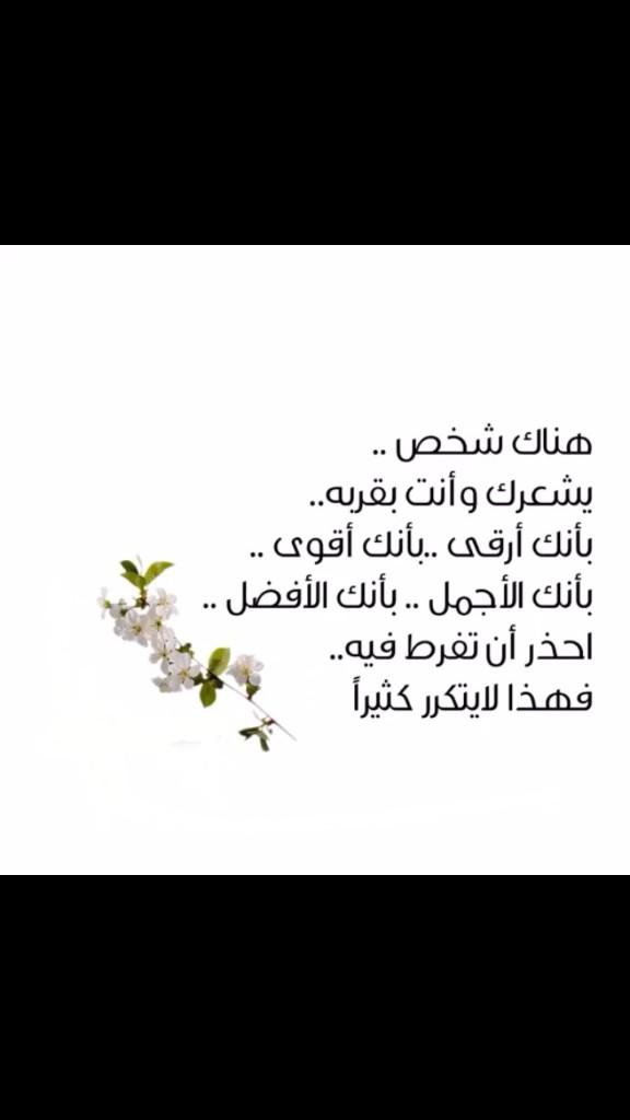 ابووشيه - Magazine cover