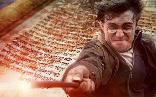 Harry Potter and the Torah of Terror