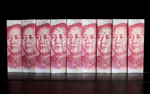 China disposed of 1.4 trillion yuan bad loans in January-September