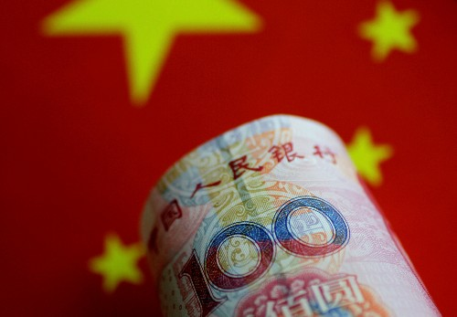 China pledges more support for banks' perpetual bonds to boost lending