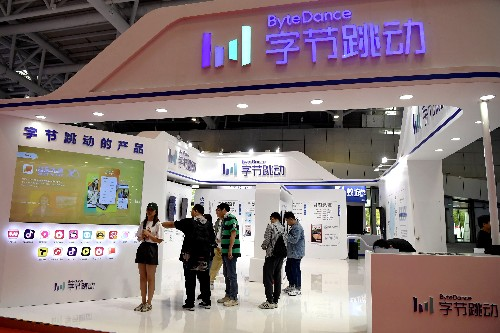 China's ByteDance ventures into AI-generated music with Jukedeck deal