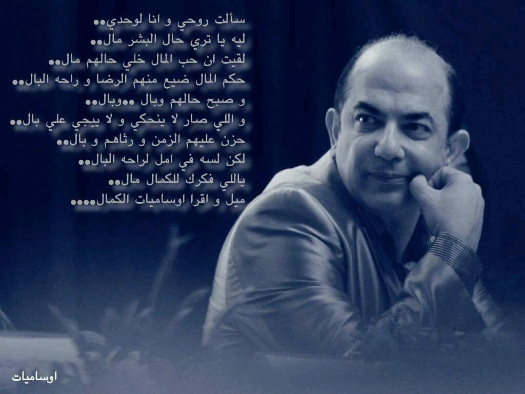 الرياض  - Magazine cover