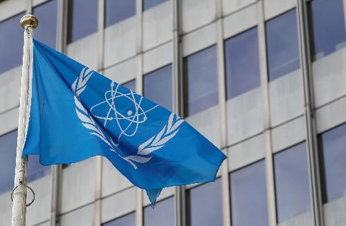 EU to await IAEA report before deciding on any Iran breach
