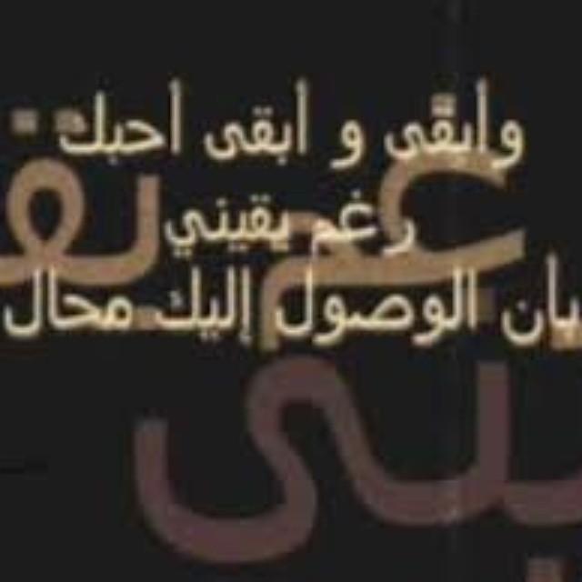وهم الحياة. - Magazine cover