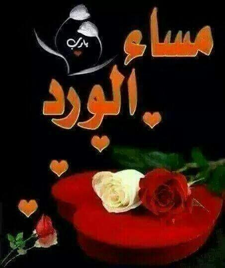 جمعة مباركة عليكم حبايب وأصدقاء البرنامج