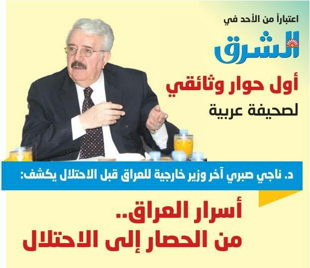الماس - Magazine cover