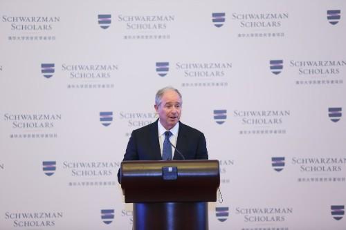 斥资3亿美金打造清华苏世民学者项目——对话黑石集团CEO Stephen Schwarzman
