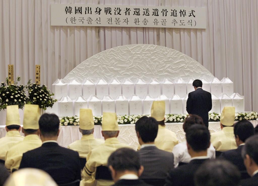 75 years later, 1 million Japanese war dead still missing