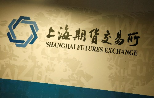 China's ShFE launches crude oil futures index; plans more products