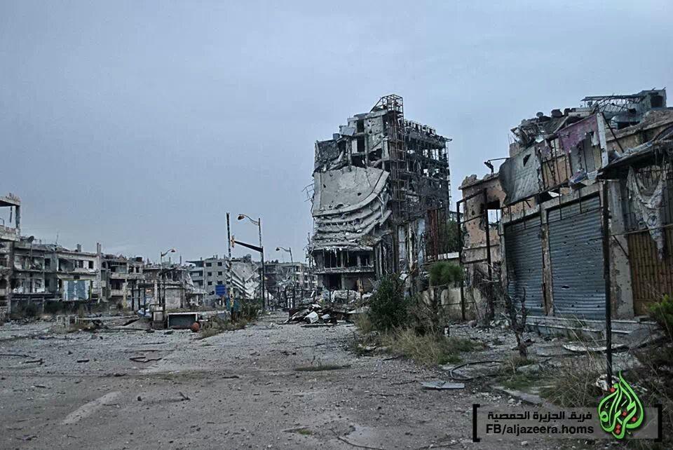 #Homs