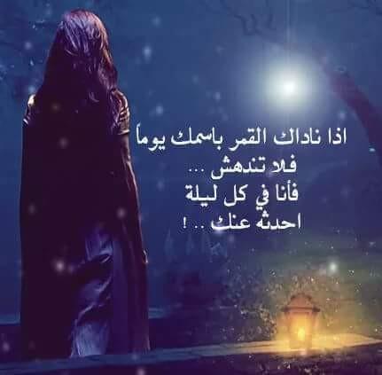 عموري - cover