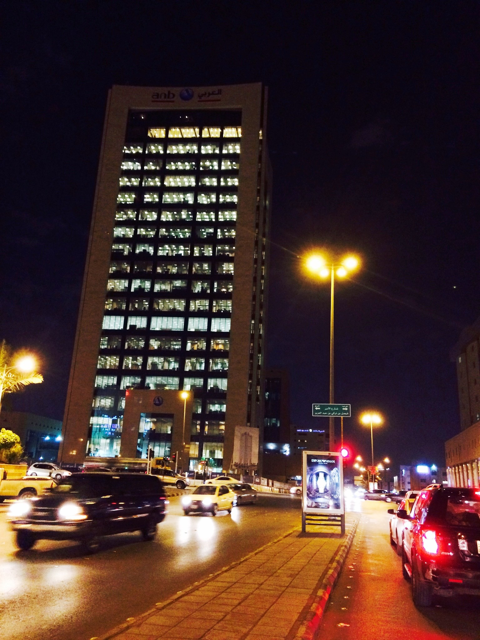 bright lights in #Riyadh