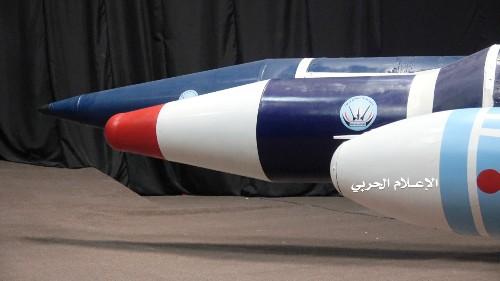 Yemen Houthi drones, missiles defy years of Saudi air strikes
