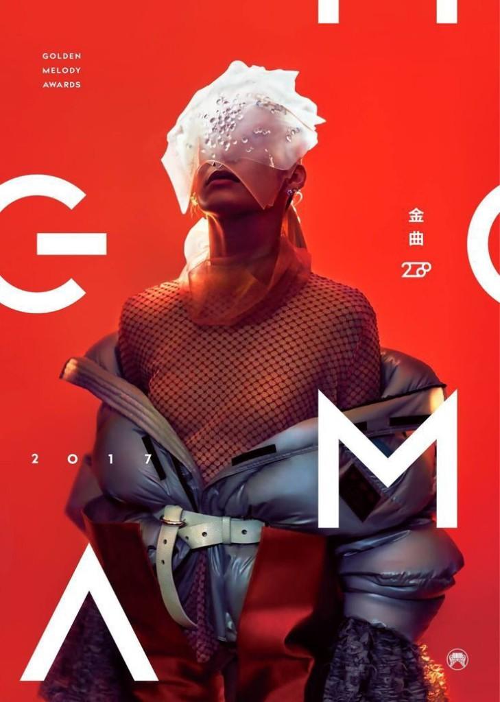 Grafica e Comunicazione Digitale - cover