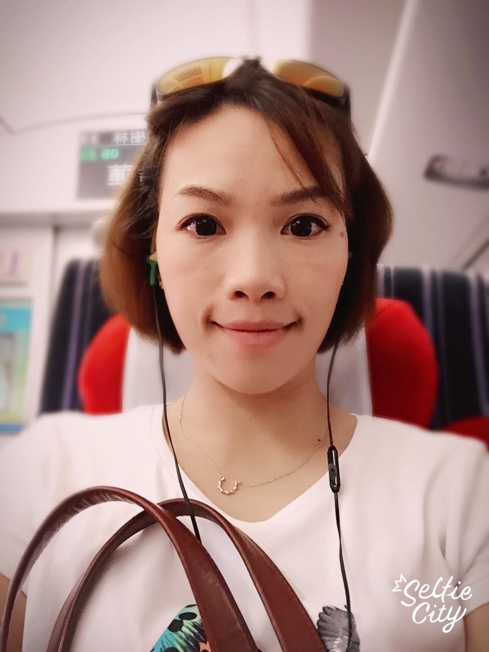 Go to Taipei #普悠瑪 #Study #私領域