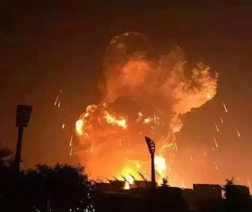 Massive Explosion in Warehouse in China
