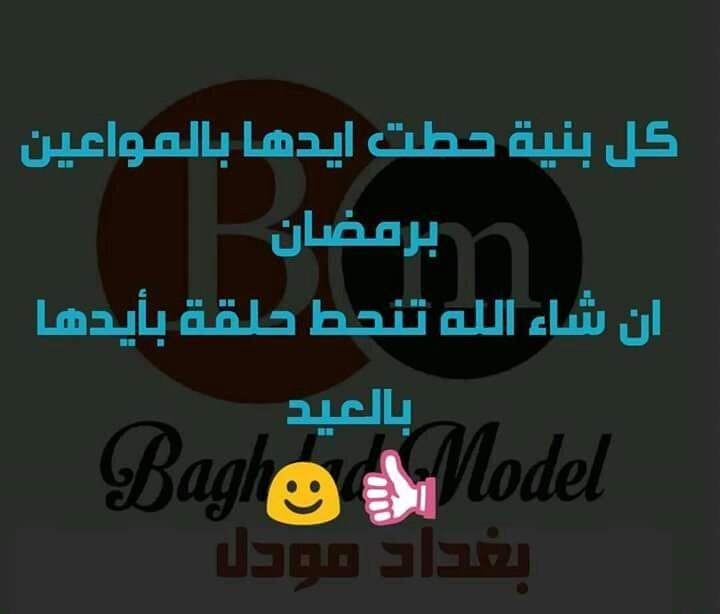 اللهم انتقم ممن ظلمنا - cover
