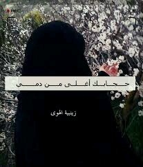بنت ديالى الحسينيه - Magazine cover
