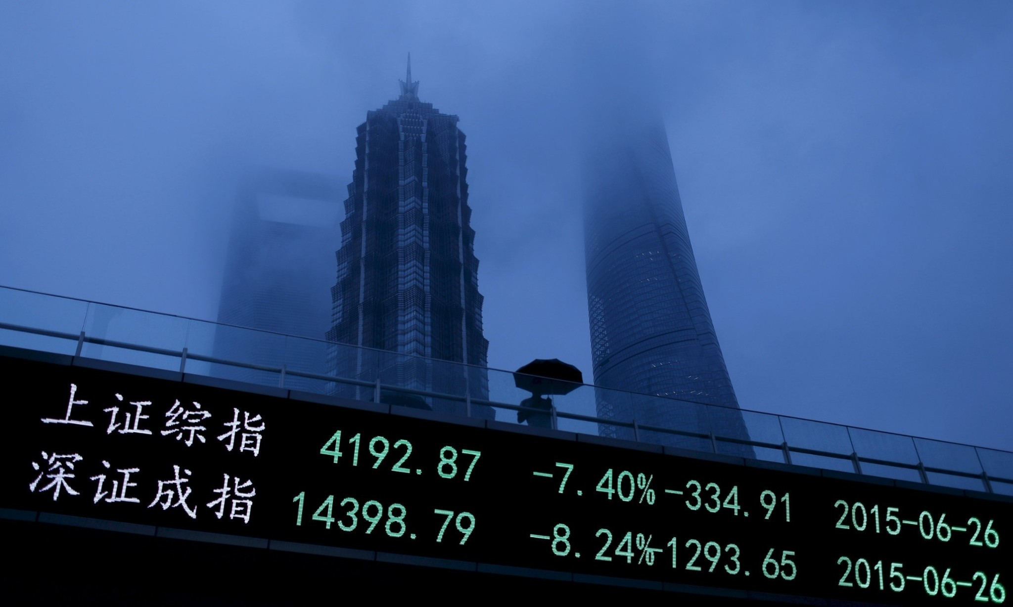 Why China's stock market bubble was always bound to burst