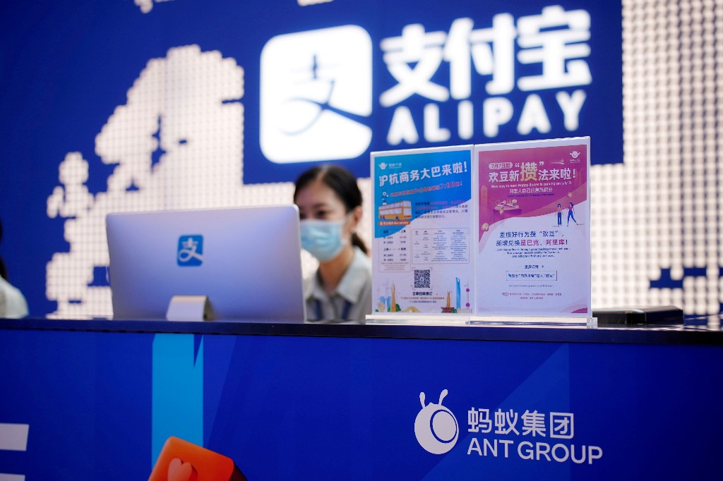 China's Ant Group prices Shanghai IPO leg at 68.8 yuan per share