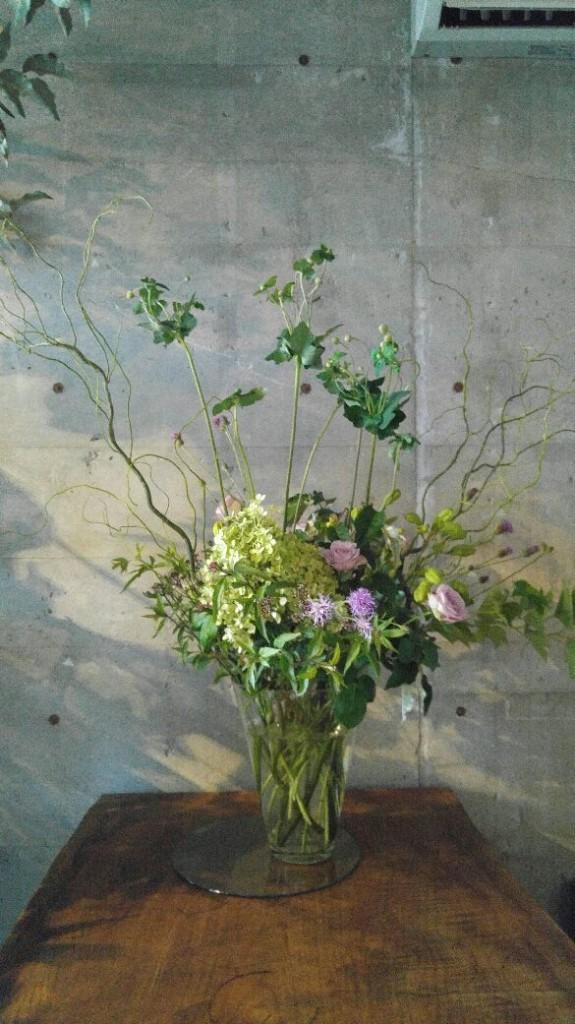 Flower Supplement - Magazine cover