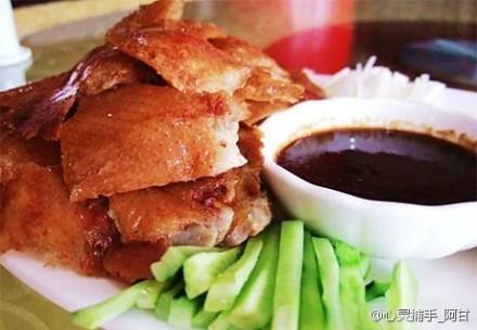 """""""心灵捕手_阿甘""""的家乡味:北京烤鸭"""