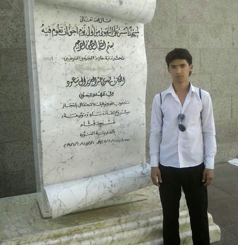 My best friend in saudi arab