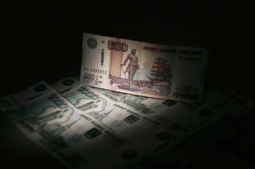 ЦБР видит возобновление интереса нерезидентов к рублю в рамках операций carry trade