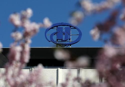 Hilton cuts forecast for key revenue measure amid slowing economic growth