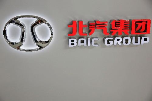 BAIC will Anteil an Daimler nicht weiter erhöhen