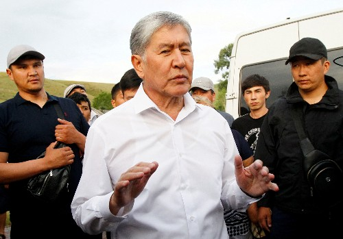 Kyrgyz security forces launch second raid on ex-president's house: website
