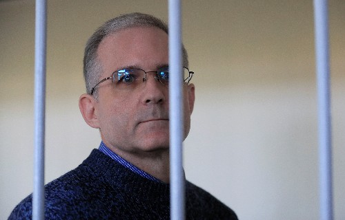 Суд продлил арест экс-морпеха США Уилана до 29 октября - ИФ