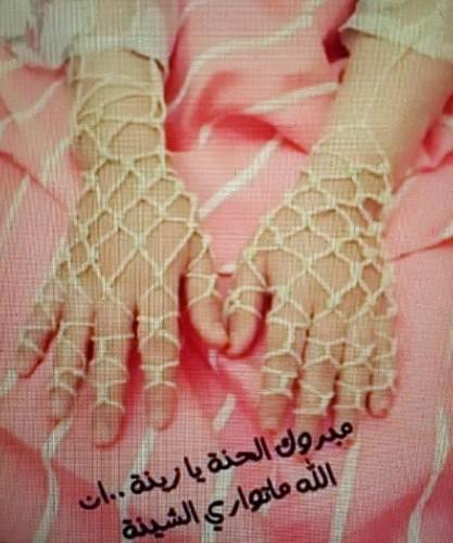 شُتٌآۆيَ ^^ cover image