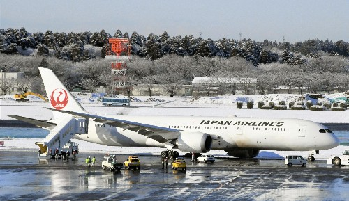 Japan Airlines to cancel over 90% of domestic flights to and from Haneda, Narita airports on Saturday: NHK