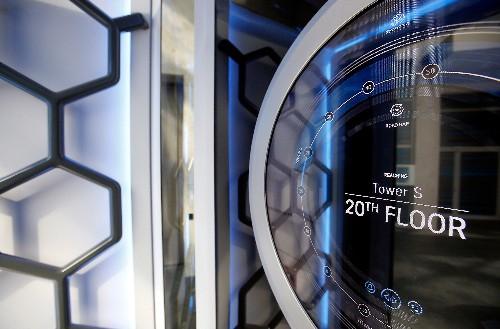 Krupp-Stiftung für hohe Restbeteiligung an Thyssenkrupp Elevator