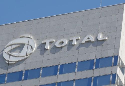 توتال وأرامكو توقعان اتفاقا لبدء الدراسات الهندسية لبناء مجمع بتروكيماويات بالجبيل