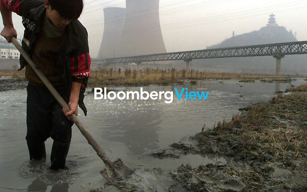 Bloomberg View - Magazine cover