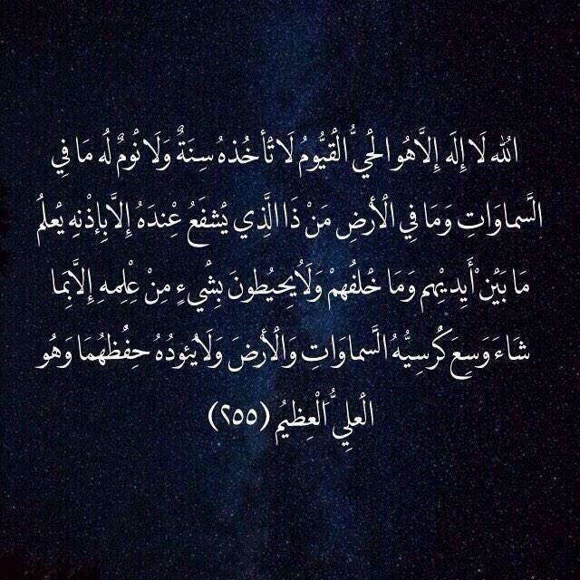 القرآن.qaran - Magazine cover