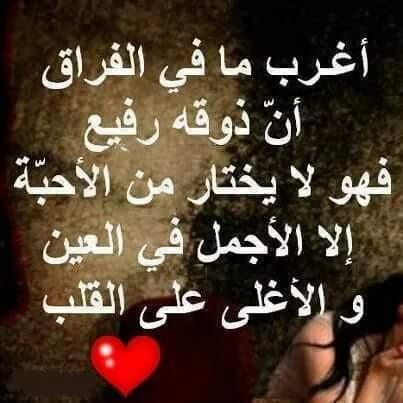 احمد السوداني  - Magazine cover