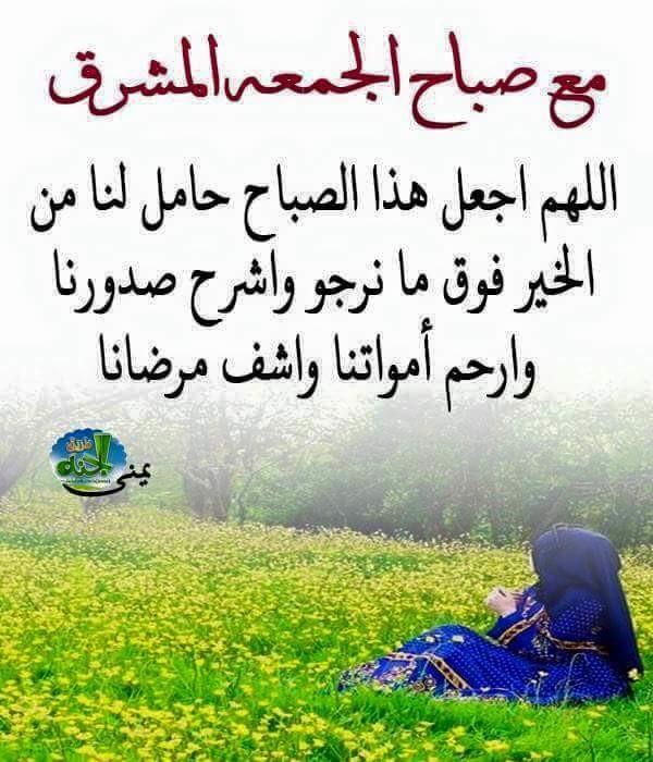 أمة الاسلام - Magazine cover
