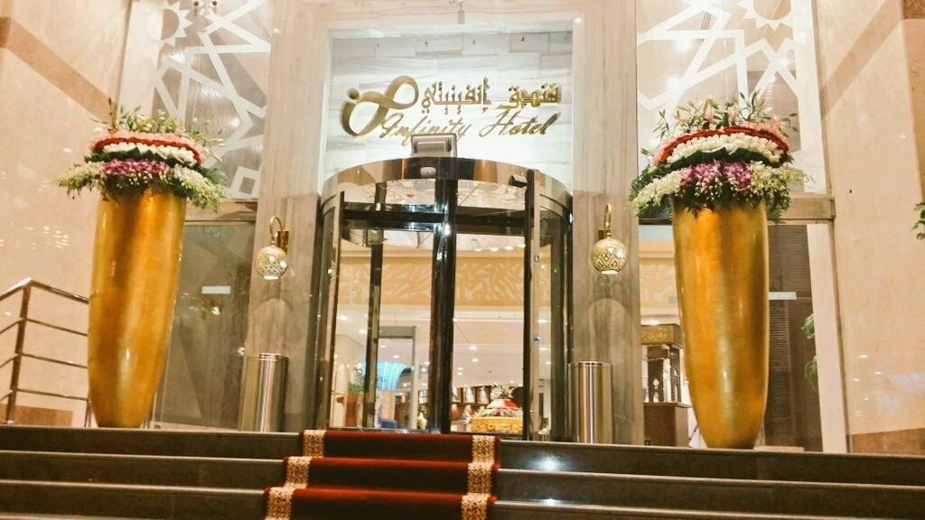 Infinity Hotel Makkah - cover