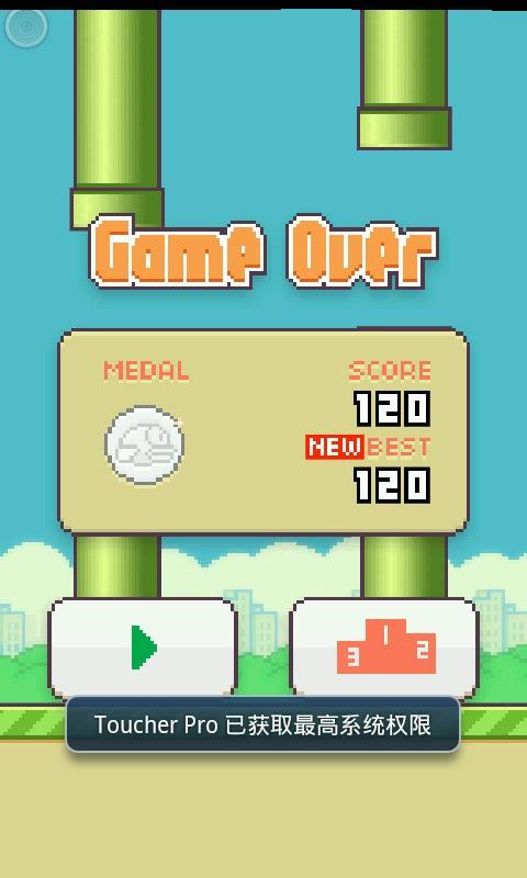 high score?