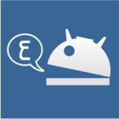 AIT - Android
